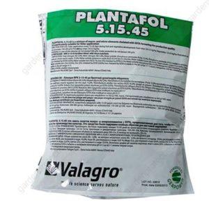 Плантафол 5.15.45 - заводская упаковка