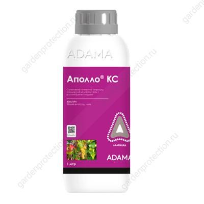Аполло - заводская упаковка