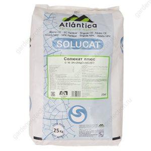 Солюкат плюс 0.16.34 — заводская упаковка