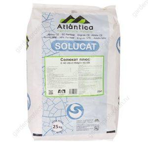 Солюкат плюс 0.40.28 — заводская упаковка