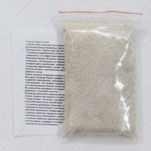 Солюкат плюс 0.16.34 — ручная фасовка