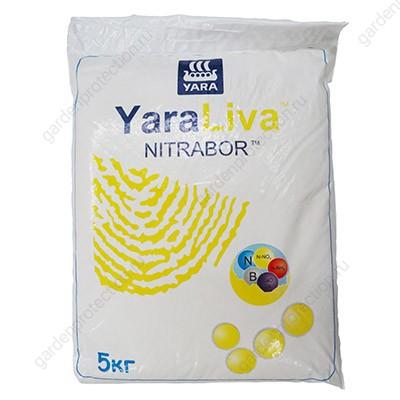 Нитрабор – заводская упаковка