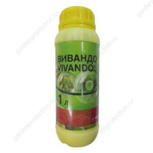 Вивандо – заводская упаковка